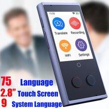 CTVMAN 75 Lingua Istantanea Voce Traduttore Lingua Traduttore In Tempo Reale di Smart Voice Translator Portatile Istantanea I Traduttori
