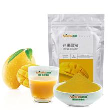 Natural Fruit Powder Mango Powder 210g/Bag Food Grade Fruit Juicy Mango Powder 210g