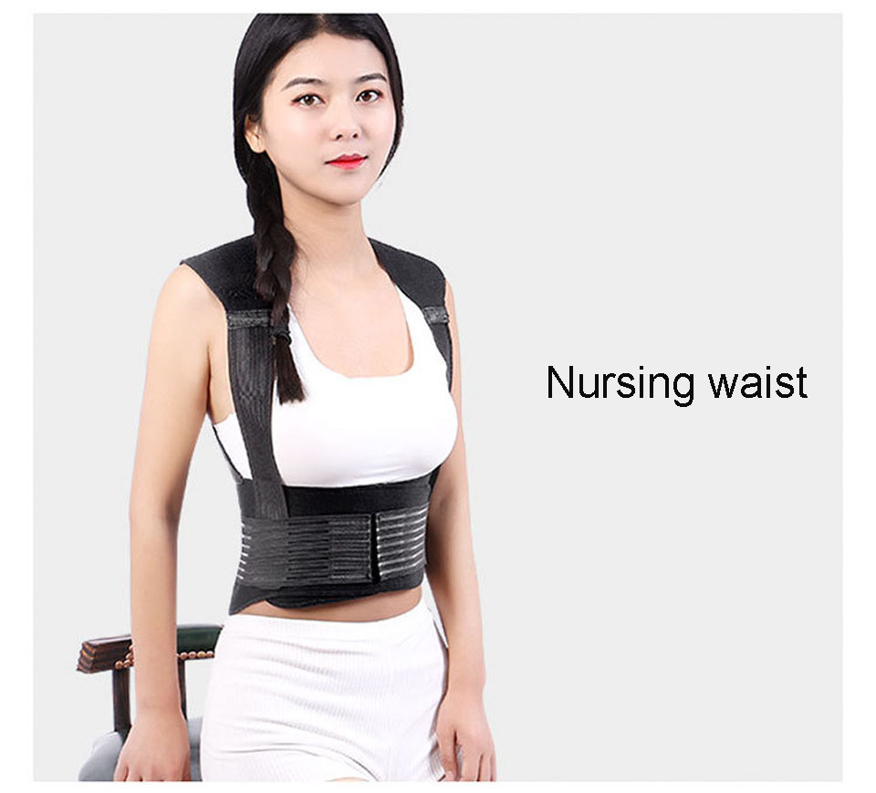 Tourmaline Self Heating Posture Corrector Belt with Nano Infrared Acupuncture Dot Matrix  to Support Spine and Shoulder Helps to Relieve Pain in Back and Joints 24
