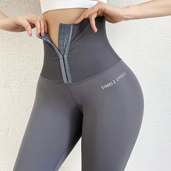 Peatacle Corset Fitness Leggings Women s Outer Wear Training Gym Yoga Pants Autumn Tight High