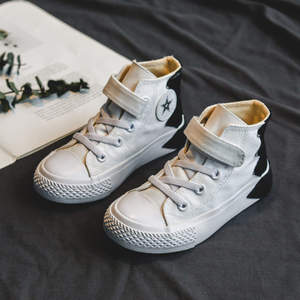 new Children's High-Top Sport Shoes Boys Girls Fashion Sneakers White Casual Shoes