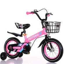 Новый детский велосипед баланс велосипед церемонии горный велосипед 3-9Years 12-18 дюймов для мальчиков и девочек