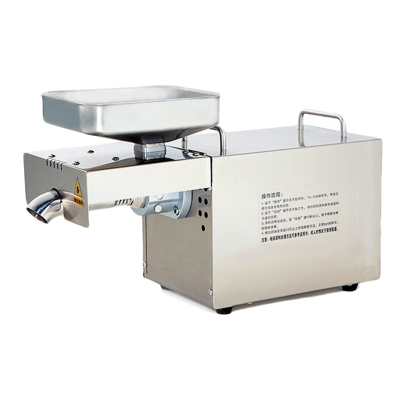Full-automatic Oil Press Household Stainless Steel Oil Expeller Small Size Commercial Oil Squeezing Machine JYY2088
