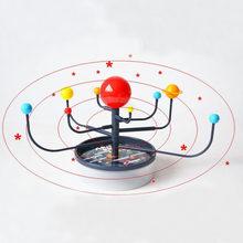 Güneş sistemi Planetarium Model seti astronomi bilim oyuncaklar çocuklar için montaj coğrafya öğretim malzemeleri eğitici oyuncaklar