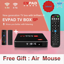 [Echte] Iptv Evpad 5P Evpad5 Evpad 3MAX 4G + 64G Android Gratis Tv Box Evpad 3 Max Plus 4 K Voor Korea, japan, De Vs, Ca/Sg/Th Maleis In(China)