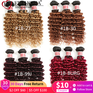Deep Wave Human Hair 3 Bundles Pack 1/3/4 Pcs Brazilian Non-Remy Ombre Brown Blonde 99J Color Human Hair Weaving Bundles EUPHORI