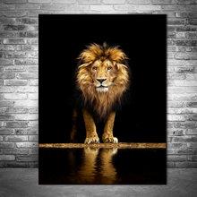 Leão selvagem africano arte moderna posters e impressões em tela animais quadros da arte na parede leões abstracto fotos decoração da sua casa