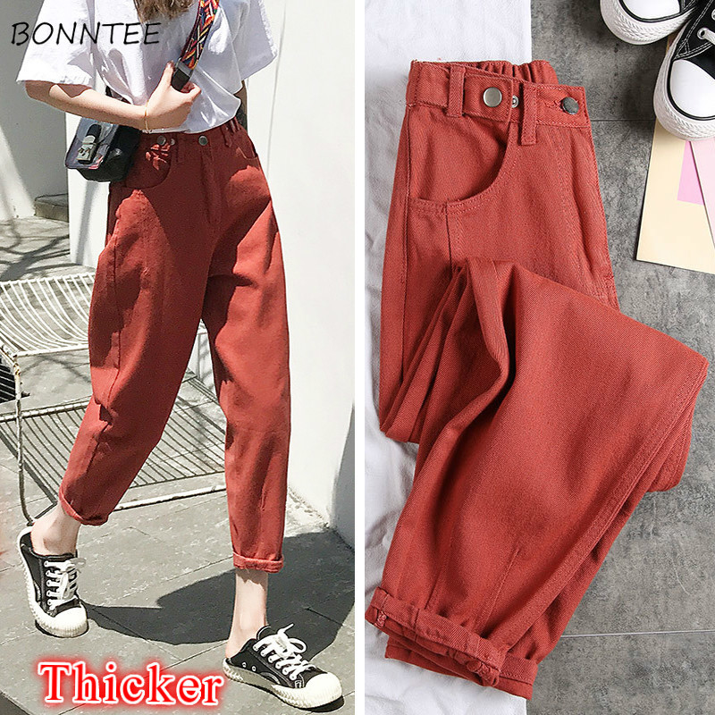 Jeans Women High Waist Denim Streetwear Plus Size Loose Harem Ankle-length Trousers Womens Velvet Warm Casual All-match Elastic