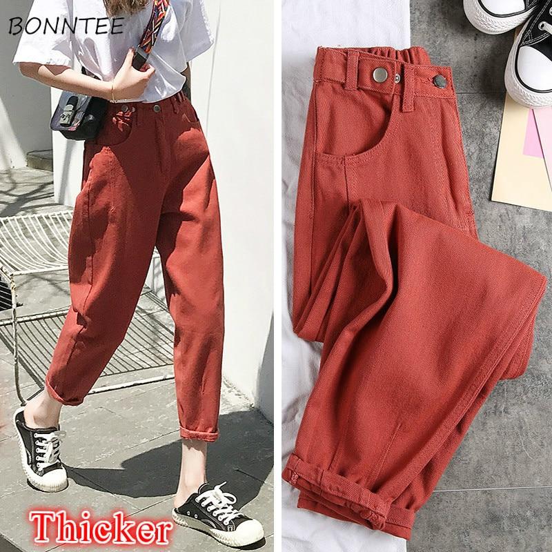 Jeans Women High Waist Denim Streetwear Plus Size Loose Harem Ankle-length Trousers Womens Velvet Warm Casual All-match Elastic