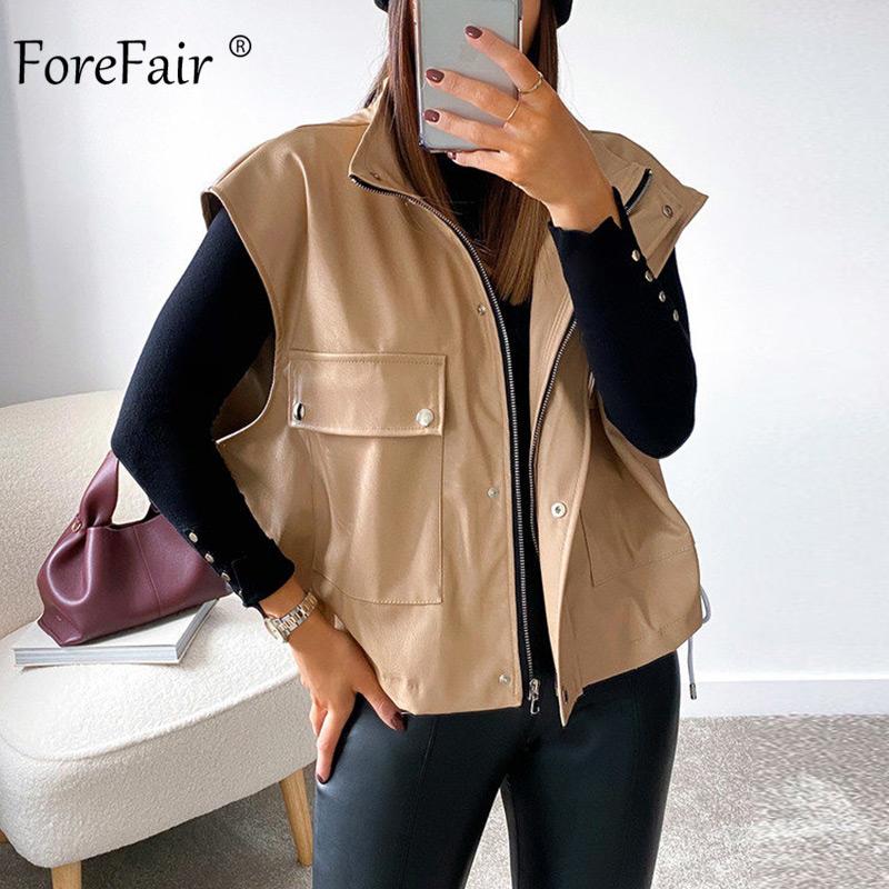 Forefair Winter Women Faux Lether Jacket Zip Short Sleeveless PU Casual Big Pocket Drop Shoulder Women Vest Coat