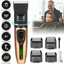 Портативная перезаряжаемая машинка для стрижки волос электрическая Беспроводная мини-машинка для стрижки волос триммер для бороды для мужчин детская Парикмахерская
