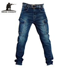 Mege Tactical Denim Pants Military Cargo Jeans Men Casual Pants Stretch Multi Pockets Tactical Combat Army Working Clothing