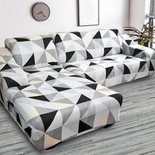 Capa para sofá de canto de forma l em 2 peças, capa com elástico estampada para proteger e decorar sofá de canto, decoração para sala de estar para sofá com 1/2/3/4 assento
