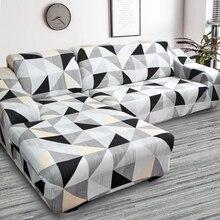 L forma necesita comprar 2 piezas de sofá de esquina funda elástica para sala de estar cubierta impresa para sofá fundas elásticas 1/2/3/4 asiento