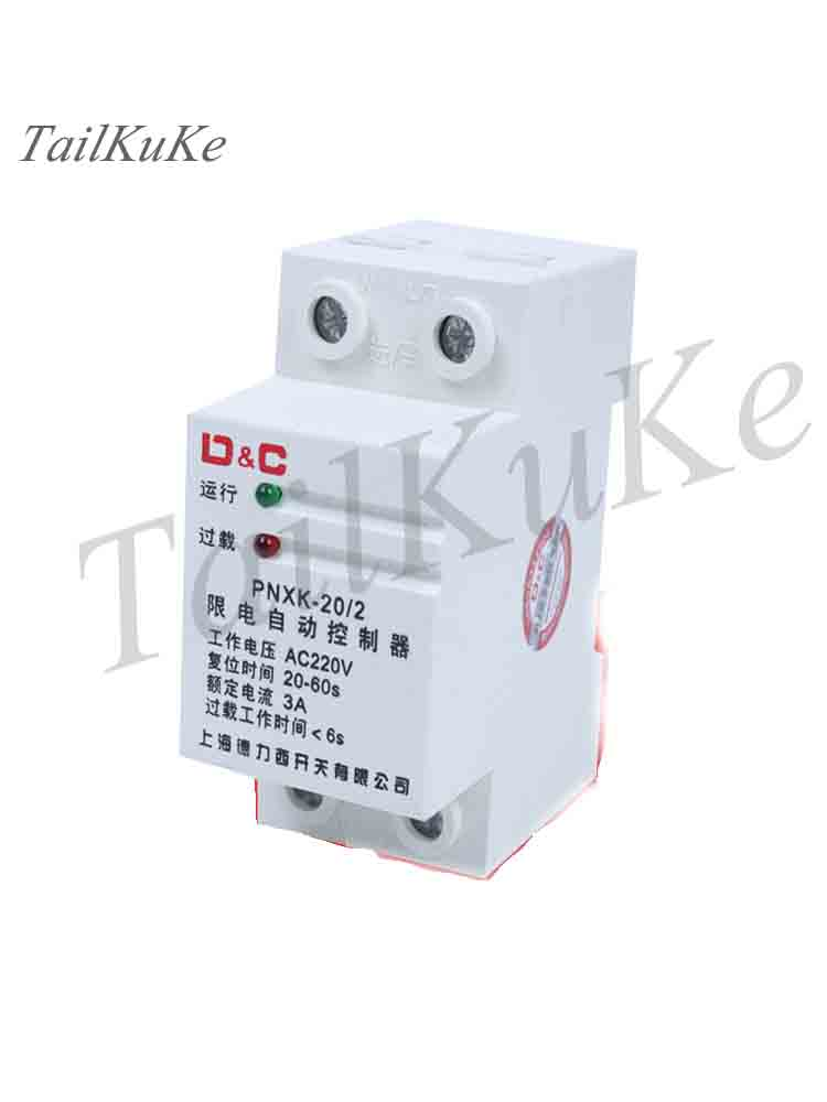 Current Limiter 3a Electric Limiter 5a Electronic Load Limit Automatic Controller 220v Dormitory Current Limit Switch 2a