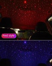 Светодиодный Ночной светильник на крышу автомобиля, Звездный проектор, атмосферная лампа, Галактическая лампа, декоративная Регулируемая ...