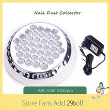 Aspirador de uñas con turbina de 60W para manicura, poco ruido, recolector de polvo de uñas, Extractor de ventilador, aspirador de polvo para manicura