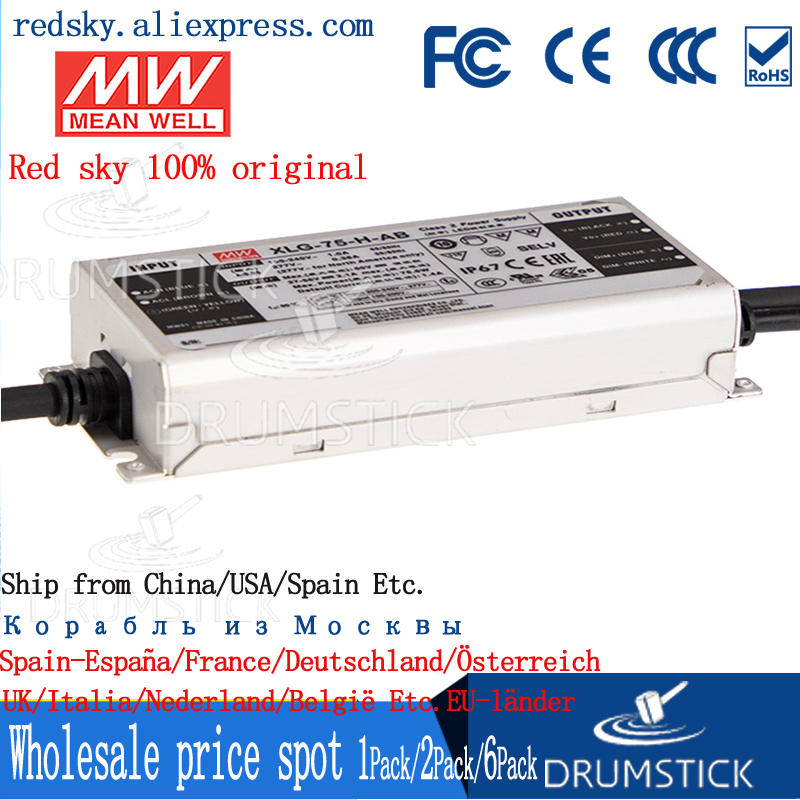 XLG-75-H-AB MEAN WELL 27 ~ 56V 1400mA 75W constant power LED driver three-in-one dimming image