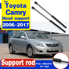 2Pcs Auto Car Front Engine Bonnet Gas Struts Bars Damper Hood Lift Support Shock For Toyota Camry 2006-2017 Support Gas Spring gas spring free shipping car auto 90kg 900n force ball studs lift strut metal gas spring 900mm 400mm