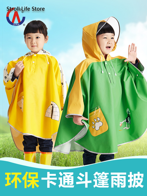 Long Rain Coat Kids Poncho Yellow Girls Cute Children Raincoat Rain Boots Waterproof Suit Rainwear Capa De Chuva Birthday Gift 3