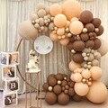 Balloons Garland Arch Metal Gold Globos Latex Retro Coffee Skin DIY Birthday Wedding Baby Shower Anniversary Party Decorations