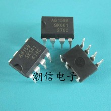 10cps A6159 A6159M