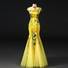 Yellow Chinese Style Womens Wedding Cheongsam Retro Sexy Slim Party Evening Dress Marriage Gown Qipao Fashion Lady Vestido S-3XL