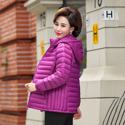 Thin and Light Hooded Autumn Winter Women's jacket Plus Size 6XL Slim Female Parka Short Style Stand Collar Jacket Coats Ladies
