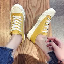 Zapatos vulcanizados de estilo retro para mujer, zapatillas femeninas para apartamentos, con respirador, para verano