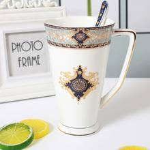 Kubek do kawy Bone China Drinkware porcelanowy kubek do herbaty barokowy Vintage prezent urodzinowy kawiarnia 500ML luksusowe akcesoria do dekoracji wnętrz