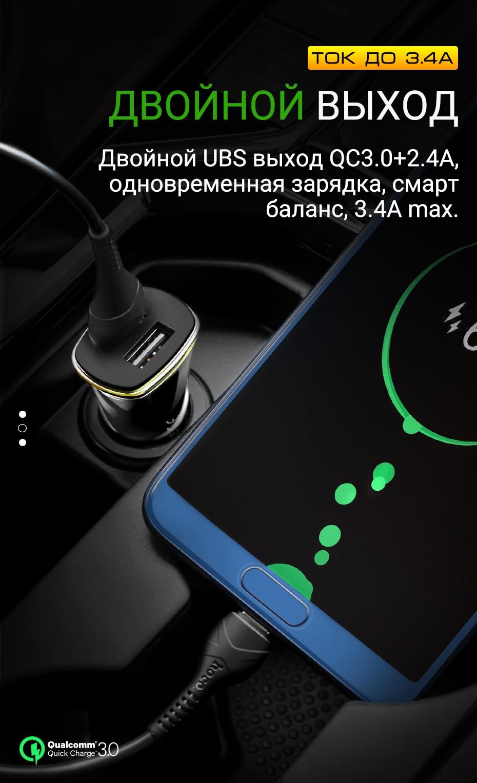 z31-detail-ru_03