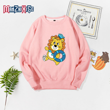Limited Time Discount Pullover Boy Children Long Sleeve Tops Kids Clothing Child Sweatshirt Cartoon Lion Print Girls Clothes
