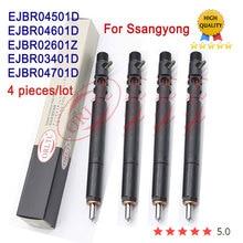 4PC דיזל דלק Injector EJBR04501D, A6640170222 EJBR04601D, EJBR02601Z ,EJBR04701D A6640170121 עבור דלפי סאנגיונג אירו 3