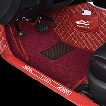 pvc leather for car mat new design Cover the threshold luxury high quality leather+Coil fortuner car mat