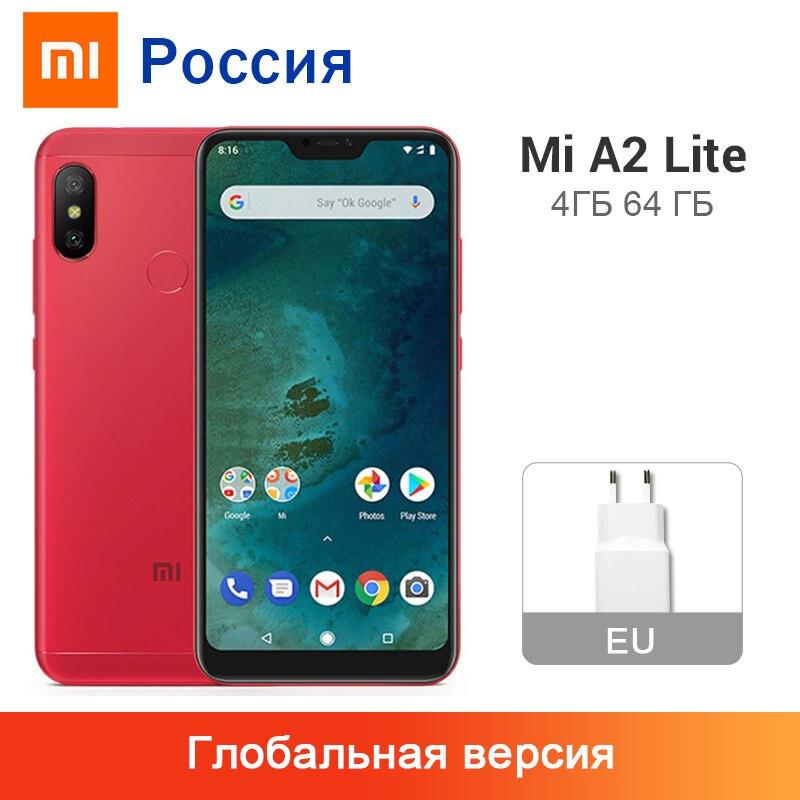 Legend Coupon - Smart phone