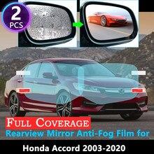 Противотуманная пленка с полным покрытием для Honda Accord 7 8 9 10 2003 ~ 2020, специальное зеркало заднего вида, непромокаемая противотуманная защитна...