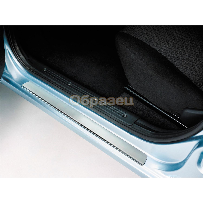 Plaquettes sur seuils de portes intérieures (4 pièces) pour Renault Logan 2014-Renault Logan)