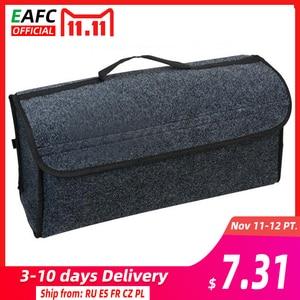 Image 1 - Car Soft Felt Storage Box Trunk Bag Vehicle Tool Box Multi use Tools Organizer Bag Carpet Folding for emergency Box