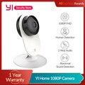 YI Home 1080P IP Камера AI камера наблюдения Wi-Fi обнаружения человека 2-полосная аудио Ночное видение оповещения о облако/SD для хранения