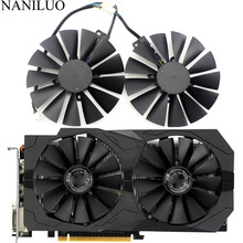 FDC10M12S9-C 0.25AMP RX470 RX570 Fan For ASUS AREZ Radeon RX 470 570 4G ROG STRIX GAMING OC GAMING Graphics Card Cooling Fan цена 2017
