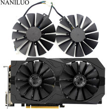 FDC10M12S9-C 0.25AMP RX470 RX570 Fan For ASUS AREZ Radeon RX 470 570 4G ROG STRIX GAMING OC GAMING Graphics Card Cooling Fan(China)
