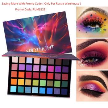 UCANBE Spotlight 40 Color Eye Shadow Palette Colorful Artist Shimmer Glitter Matte Pigmented Powder Pressed Eyeshadow Makeup Kit 1