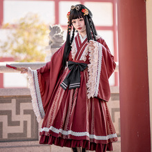 Vintage Chinese Hanfu Dress Sweet Qi Long Kimono Sleeve Lolita Dress