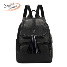Preppy Style Backpack for Women Leather School Bags for Teenager Girls Fashion Black Female Travel Backpack Tassel Schoolbags