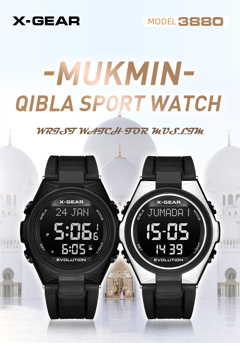 Muslim Watch For Prayer with Azan Time X-GEAR 3880 Qibla Compass and Hijri Alfajr Wristwatch for Islamic Kids Ramadan Gift