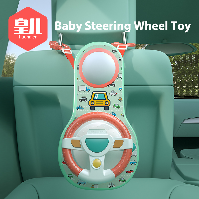 Baby Kids Eletric Simulation Steering Wheel Toy Driving Interactive Musical Educational Car Seat Back For Infant Bebe Boys Girls 1