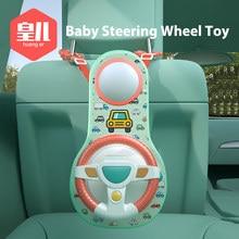 Bebê crianças simulação eletric volante brinquedo dirigindo interativo musical educacional assento de carro volta para o infantil bebe meninos meninas