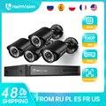 HeimVision HMB45MQ 8CH 2MP 1080P безопасности Камера Системы 4 шт. 1920TVL на открытом воздухе 2 аудиоданных для любых погодных условий CCTV наблюдения DVR Наборы
