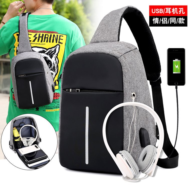 Men And Women Casual USB Charging Shoulder Chest Pack Travel Riding Anti-theft Backpack Cash Storage Bag