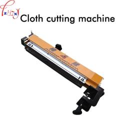 1PC obsługa ręczna maszyna do cięcia tkanin próbki tkaniny frez z światło laserowe prowincji tkaniny maszyna narzędzie